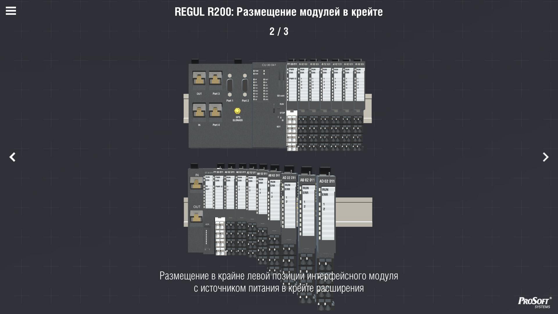 презентация микропроцессорные защиты
