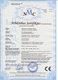 Сертификат соответствия КШ-М (Латвия)