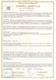 Сертификат подтверждает, что регистраторы событий цифровой подстанции типа «РЭС-3-61850», серии РЦПС-1, соответствуют требованиям: технического регламента таможенного союза ТР ТС 004/2011 «О безопасности низковольтного оборудования» и ТР ТС 020/2011 «Электромагнитная совместимость технических средств»