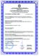 """Сертификат соответствия  Сертификат удостоверяет, что ПТК системы автоматики НПС, ППС, РП """"РЕГУЛ"""" соответствует заключению экспертизы промышленной безопасности."""