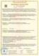 """Устройство комплектное низковольтное, тип ЭКОМ-3100, соответствует требованиям технических регламентов Таможенного Союза. ТС/ТР 004/2011 """"О безопасности низковольтного оборудования"""" ТС/ТР 020/2011 """"Электромагнитная совместимость технических средств"""""""