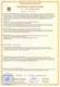 """МПСА ПТ """"Регул"""" соответствует требованиям Технического регламента Таможенного союза ТР ТС 004/2011 """"О безопасности низковольтного оборудования"""", Технического регламента Таможенного союза ТР ТС 020/2011 """"Электромагнитная совместимость технических средств"""""""