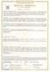 """Сертификат соответствия RU C-RU.ЛД04.В.01024 №0745466  Сертификат подтверждает, что регистраторы событий цифровой подстанции типа """"РЭС-3"""", соответствуют техническим условиям ПБКМ.421451.001 ТУ."""