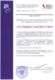 Настоящий сертификат удостоверяет, что терминал релейной защиты и автоматики многофункциональный 6-35 кВ ARIS-23xx...-P9-TH, реализующий функцию автоматической частотной разгрузки, с алгоритмом функционирования автоматической частотной разгрузки версии А.1.2, соответствует требованиям стандарта АО «СО ЕЭС» »релейная защита и автоматика. Автоматическое противоаварийное управление режима энергосистем. Многопроцессорные устройства автоматической частотной разгрузки. Нормы и требования» (СТО 59012820.29.020.003-2019) на основании решения №10 от 24 января 2020 г.