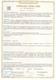 Сертификат подтверждает, что регистраторы событий цифровой подстанции типа «РЭС-3-61850», серии РЦПС-2 соответствуют требованиям: технического регламента таможенного союза ТР ТС 004/2011 «О безопасности низковольтного оборудования» и ТР ТС 020/2011 «Электромагнитная совместимость технических средств»