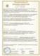 Сертификат удостоверяет, что контроллер программируемый логический «REGUL R600» соответствует требованиям ТР ТС 020/2011 «Электромагнитная совместимость технических средств»