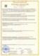 """МПСА ПТ """"Регул"""" соответствует требованиям Технического регламента Таможенного союза ТР ТС 012/2011 """"О безопасности оборудования во взрывоопасных средах"""""""