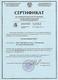 """Настоящий сертификат удостоверяет, что на основании решения Научно-технической комиссии по метрологии (№01-19 от 31.01.2019) утвержден тип измерений """"Датчики вибрации ИВД-3"""""""