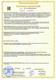 """Сертификат соответствия Сертификат удостоверяет, что ПТК системы автоматики НПС, ППС, РП """"РЕГУЛ"""" соответствует требования ТС ТР 012/2011 «о безопасности оборудования для работ во взрывоопасных средах»"""