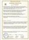 Сертификат соответствия  Сертификат подтверждает, что контроллеры многофункциональные типа ARIS MT200 соответствует ТР ТС 004/2011 «О безопасности низковольтного оборудования»