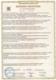 """Сертификат соответствия Сертификат подтверждает, что устройство передачи команд противоаварийной автоматики по высокочастотному каналу «УПК-Ц» соответствует ТР ТС 004/2011 """"О безопасности низковольтного оборудования""""."""