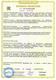 ПТК «РЕГУЛ» соответствует требованиям технических регламентов Таможенного союза ТР ТС 004/2011 «О безопасности низковольтного оборудования», ТР ТС 020/2011 «Электромагнитная совместимость технических средств»