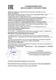 Декларация о соответствии удостоверяет, что продукция датчики вибрации ИВД-4 соответствует требованиям ТР ТС 020/2011 «Электрическая совместимость технических средств»