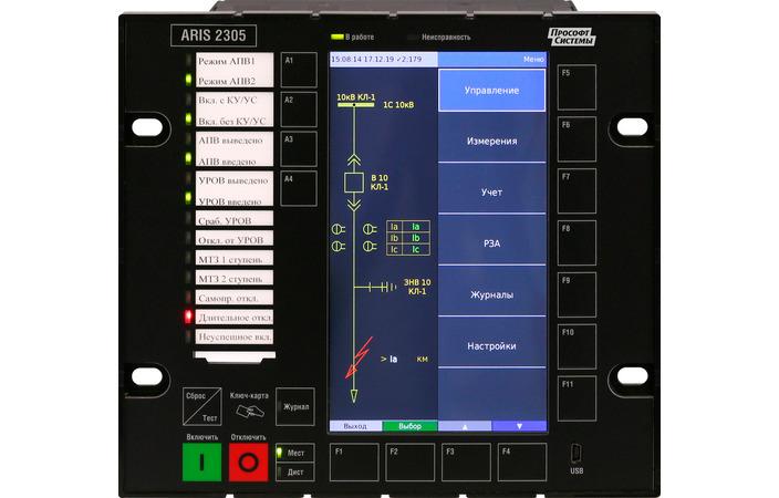 Уникальный российский контроллер ARIS-23xx внесен в Государственный реестр средств измерений