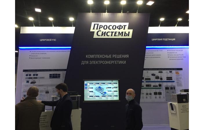 Комплексная автоматизация энергообъектов на базе оборудования и ПО компании «Прософт-Системы»