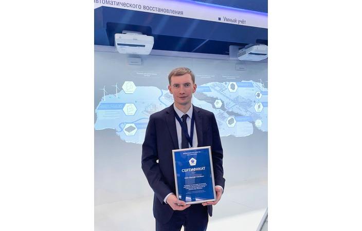 Продукция компании «Прософт-Системы» награждена знаком качества ПАО «Россети» – подводим итоги МФЭС-2018