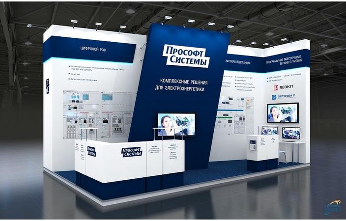 Компания «Прософт-Системы» примет участие в выставке «Энергетика и Электротехника»