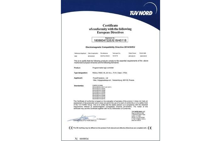 ПЛК REGUL R500 разрешен к применению на европейском рынке