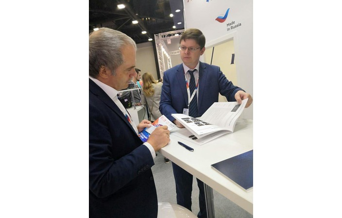 Outcome of RIEF 2019: Russian Experience with Digitalization for Reliable Power Grids