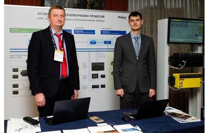 ПТК AlfaRegul и семейство REGUL RX00 представлены на конгрессе PRC Russia 2018