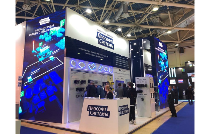Компания «Прософт-Системы» представила технические решения для реализации концепции «Цифровое месторождение» на выставке «Нефтегаз-2021»