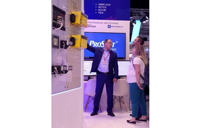 Prosoft-Systems demonstrated its production potential to foreign partners at the Innoprom International Industrial Trade Fair