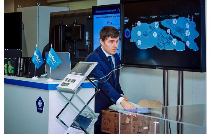 Вопросы цифровой трансформации энергетики рассмотрели на «Партнерских днях» ПАО «Россети»