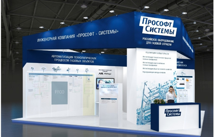 Приглашаем посетить наш стенд на X Петербургском международном газовом форуме