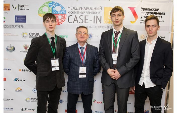 Специалисты компании «Прософт-Системы» оценили лучших уральских студентов