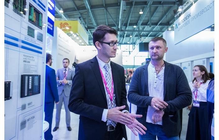 Компания «Прософт-Системы» представила решения для цифрового производства на выставке «Иннопром-2019»