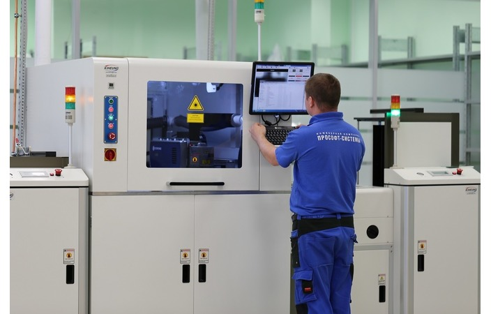 """""""Prosoft-system"""" introduces crosscutting system of traceability in manufacturing"""