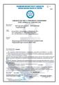 """Читайте все новости инженерной компании """"Прософт Системы"""" в Екатеринбурге. Новости энергетики, нефтегаза, промышленности на сайте компании."""